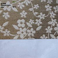 Рулонні штори День-ніч тканина Роксолана Золото