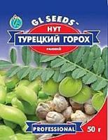 Семена гороха Нут турецкий 50 г, GL SEEDS