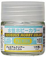 Premium Clear Flat 10 мл. MR. HOBBY H103