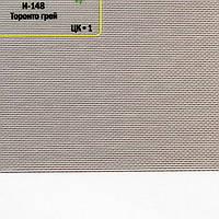 Рулонные шторы День-Ночь Ткань Торонто Грей