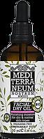 Косметическое масло для лица Шёлковой текстуры Mediterraneum Nostrum FACIAL DRY OIL 100 ml