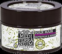 Маска для повреждённых волос Mediterraneum Nostrum HAIR MASK 250 ml