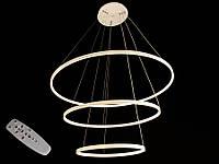 Светодиодная подвесная люстра с регулируемой высотой и пультом-диммером белая 1068-80*60*40, фото 1