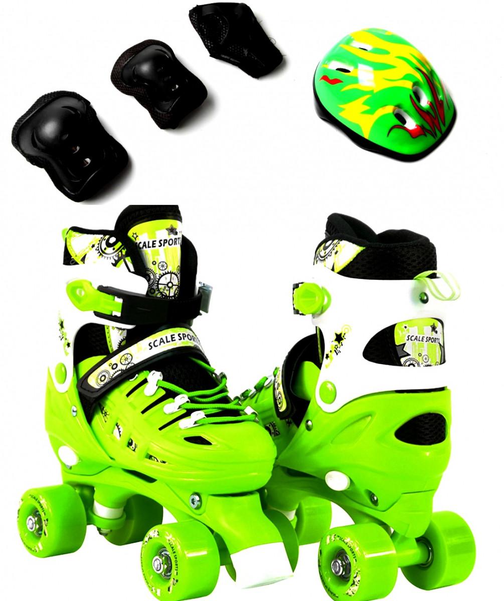 Роликовые коньки квады Scale Sport С защитой и шлемом Зеленые р.29-33 (SD)
