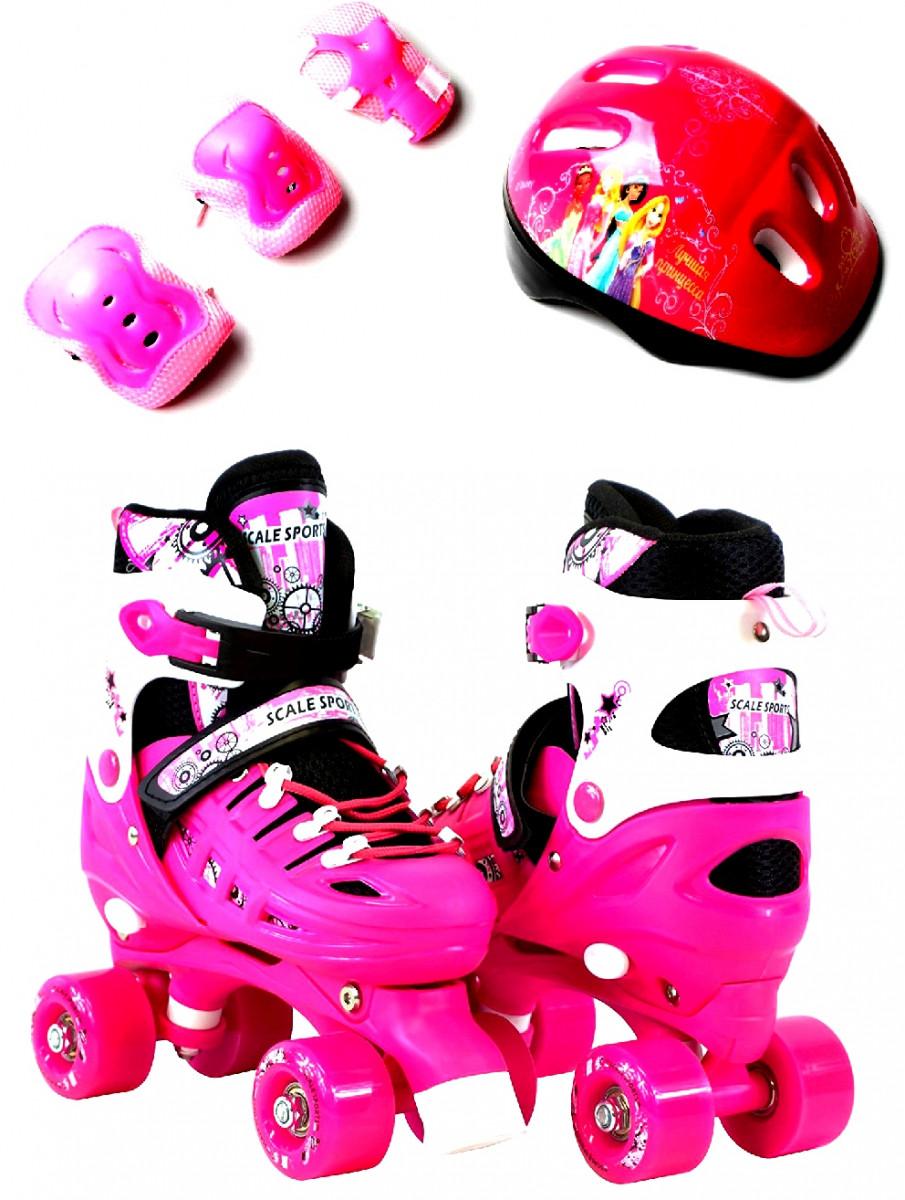 Роликовые коньки квады Scale Sport С защитой и шлемом Розовые р.29-33 (SD)