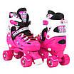 Роликовые коньки квады Scale Sport С защитой и шлемом Розовые р.29-33 (SD), фото 2