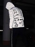 Куртка рефлективная весенняя мужская Пушка Огонь Reflective