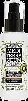 Скраб для лица с оливковыми косточками кремообразный Mediterraneum Nostrum RENEWAL FACIAL SCRUB 100 ml