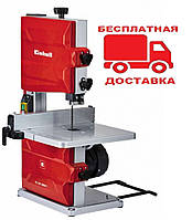 Ленточная пила Einhell TC-SB 200/1