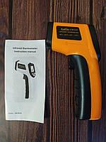 Безконтактний інфрачервоний термометр (Пірометр), Дистанційне вимірювання температури, фото 1