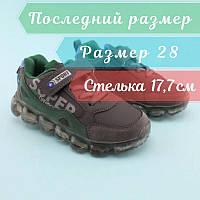Кроссовки для мальчика Оливковые тм Том.М размер 28, фото 1