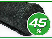Сітка затінююча 45% затінювання зелена 4 х 50 м ТМAGREEN