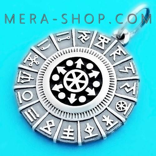 Щит Перуна серебряный славянский оберег, двухсторонний кулон из серебра 925 пробы (30 мм, 15 г)