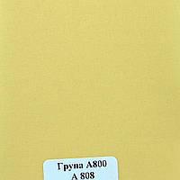Рулонные шторы Ткань Берлин Ваниль А-808