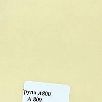 Рулонные шторы Ткань Берлин Кремовый А-809