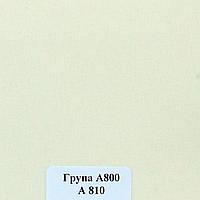 Рулонные шторы Ткань Берлин Белый А-810
