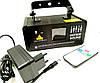 Лазерный проектор RGB с пультом ДУ. Лазер диско DM-RGB 400, фото 3