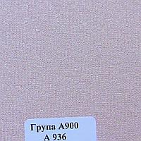 Рулонные шторы Ткань Люминис Розовый А-936