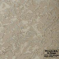 Рулонные шторы Ткань Miracle Блэк-аут Бежевый