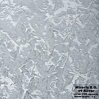 Рулонные шторы Ткань Miracle Блэк-аут Серебро