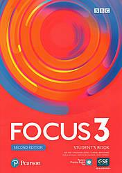 Учебник  Focus 2nd ed 3 Student's book