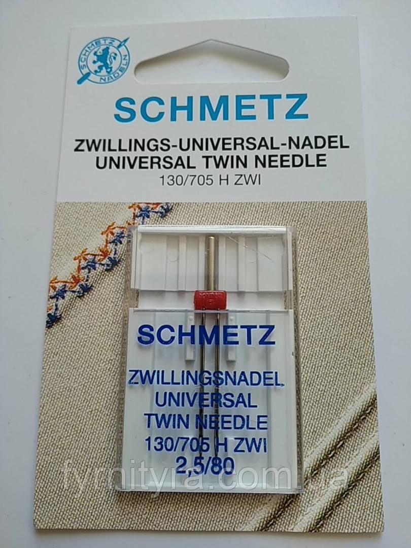 """Универсальные 2,5/80 """"SCHMETZ"""" игла двойная для бытовых швейных машин"""