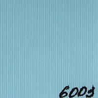Вертикальные жалюзи Ткань Line (Лайн) Голубой 6003
