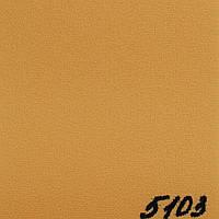 Вертикальні жалюзі Тканина Креп Абрикос 5103