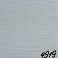 Вертикальні жалюзі Тканина Rembrant (Рембрант) Сірий 4919
