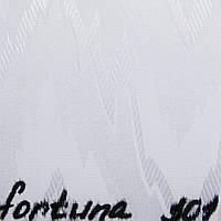 Вертикальні жалюзі Тканина Fortuna (Фортуна) Білий 301