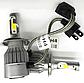 Лампы автомобильные светодиодные C6H4 комплект 2 штуки 3800lm 6000К LED лампы цоколь H4, фото 6