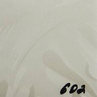 Вертикальные жалюзи Ткань Paloma (Палома) Бежевый 602