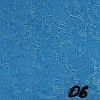Вертикальные жалюзи Ткань Sinai (Синай) Голубой 8006