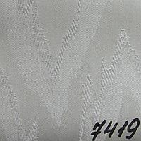 Вертикальные жалюзи Ткань Mountain Серебро 7419