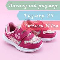 Кроссовки для девочки тм Том.М размер 21,22,23,24,25,26, фото 1