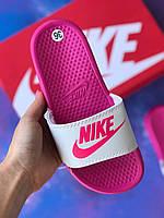 Сланцы/шлепки Nike женские(бело-розовые)/ шлепки/ тапки найк/шлепанцы/тапочки