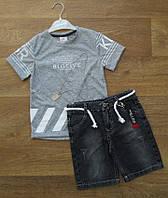 Костюм для мальчика с цепочкой Турция,детская одежда Турция,интернет магазин детской одежды,коттон,джинс
