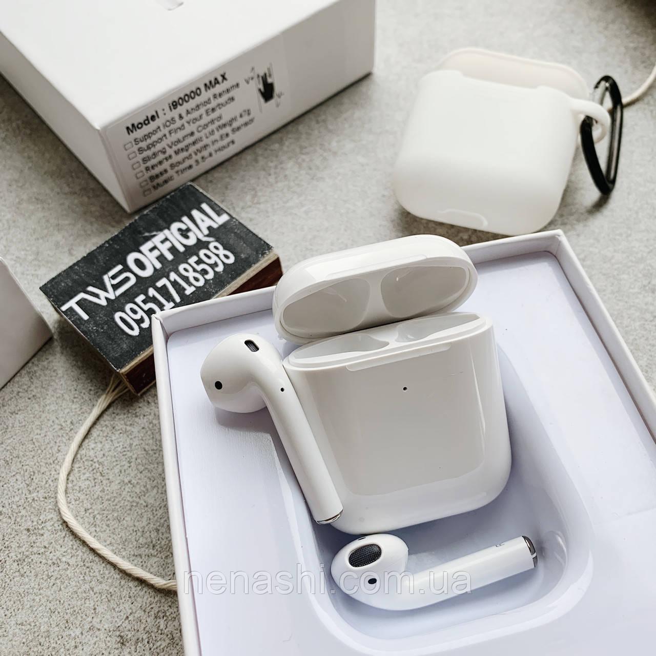 Навушники безпровідні і90000 MAX / Pro tws,1:1, білі