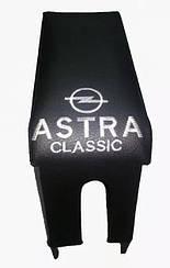 Подлокотник Opel Астра H с вышивкой кожзам