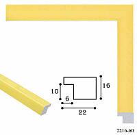 Багетная рама Brushme 2216-60, 40x50 см, желтый (RN9)