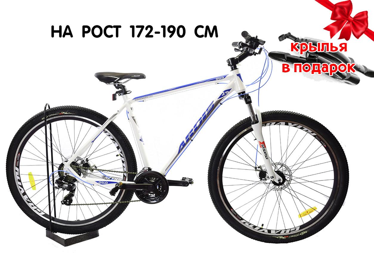 """Горный велосипед 29"""" Ardis Oslo"""
