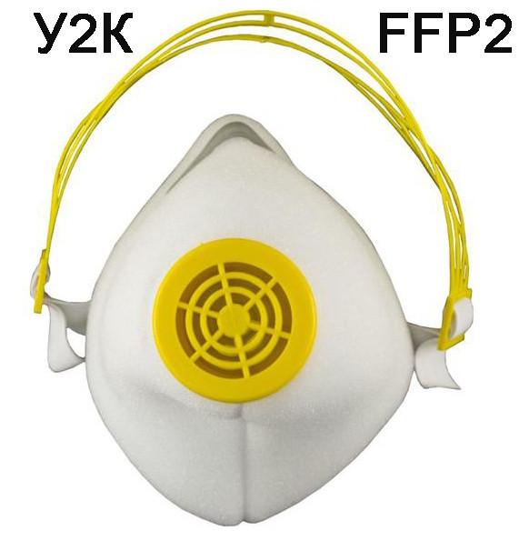 Респиратор маска У2К FFP2/N95 с медицинской тканью (зажим для переносицы, клапан, удобный фиксатор на голове)