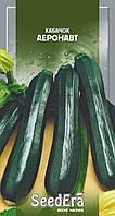 Семена  кабачок Аэронавт (цукини) 10 г SeedEra