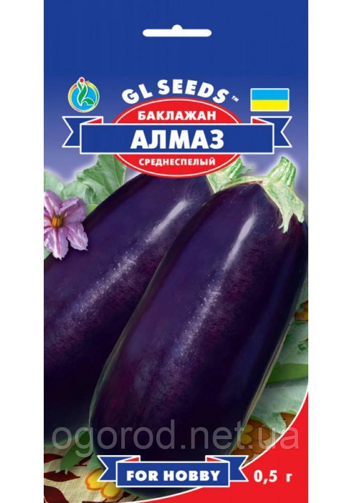 Баклажан Алмаз семена 0,5 г GL seeds