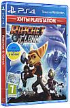 Гра Ratchet & Clank (PlayStation), фото 3