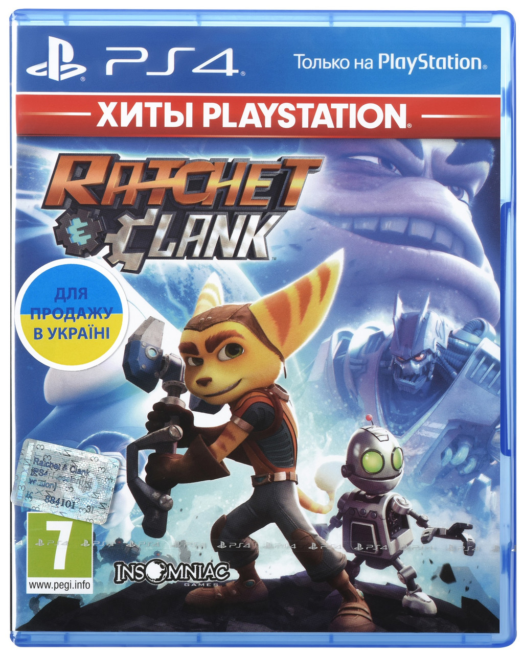 Гра Ratchet & Clank (PlayStation)