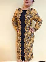 Платье женское батальное, длинное, рукав длинный, размер 54.