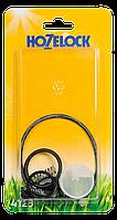 Комплект годового обслуживания HoZelock 4125 для опрыскивателей 5, 7 и 10 л