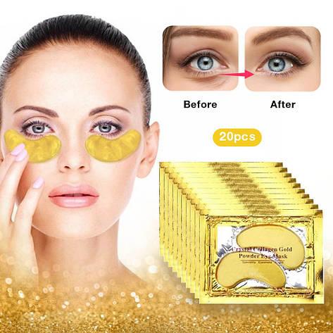 Патчи под глаза Crystal Collagen Gold Eye Mask коллагеновые (цена за упаковку 10шт), фото 2