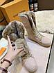Ботинки Louis Vuitton Женские ботинки Луи Виттон бежевого цвета замшевые высокие, фото 4